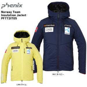 17-18 PHENIX(フェニックス)【ミドル/数量限定】 Norway Team Insulation Jacket (ノルウェーチーム インシュレーションジャケット) PF772IT05|linkfast