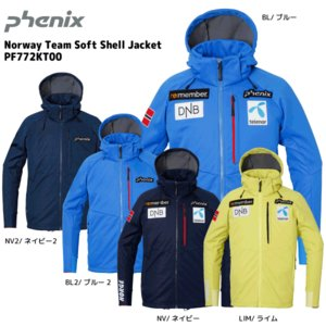 17-18 PHENIX(フェニックス)【ミドル/数量限定】 Norway Team Soft Shell Jacket (ノルウェーチーム ソフトシェルジャケット) PF772KT00|linkfast
