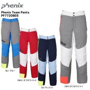 17-18 PHENIX(フェニックス)【パンツ/予約商品】 Phenix Team Pants (フェニックスチーム パンツ) PF772OB03|linkfast