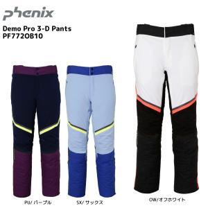 17-18 PHENIX(フェニックス)【パンツ/予約商品】 Demo Pro 3-D Pants (デモ プロ 3-Dパンツ) PF772OB10|linkfast