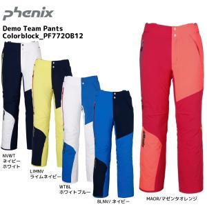 17-18 PHENIX(フェニックス)【パンツ/予約商品】 Demo Team Pants BLOK (デモチーム パンツ ブロック) PF772OB12 BLOK|linkfast