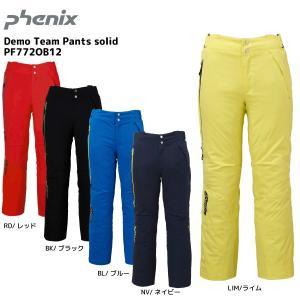 17-18 PHENIX(フェニックス)【パンツ/予約商品】 Demo Team Pants SOLID (デモチーム パンツ ソリッド) PF772OB12 SOLID|linkfast