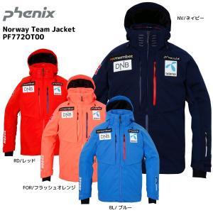 17-18 PHENIX(フェニックス)【ウェア/予約商品】 Norway Team Jacket (ノルウェーチーム ジャケット) PF772OT00|linkfast