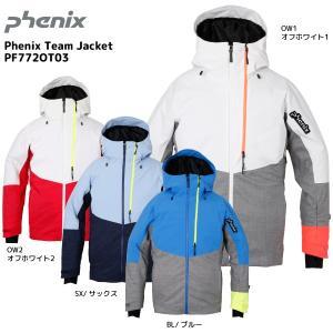 17-18 PHENIX(フェニックス)【ウェア/予約商品】 Phenix Team Jacket (フェニックスチーム ジャケット) PF772OT03|linkfast