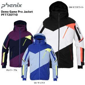 17-18 PHENIX(フェニックス)【ウェア/予約商品】 Demo Game Pro Jacket (デモゲーム プロジャケット) PF772OT10|linkfast