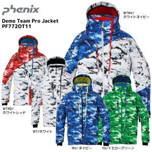 17-18 PHENIX(フェニックス)【ウェア/予約商品】 Demo Team Pro Jacket (デモチーム プロジャケット) PF772OT11|linkfast