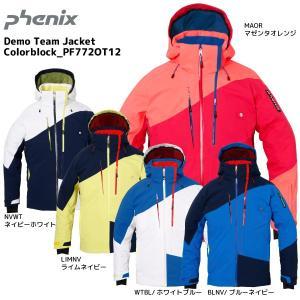 17-18 PHENIX(フェニックス)【ウェア/予約商品】 Demo Team Jacket BLOK (デモチーム ジャケット ブロック) PF772OT12 BLOK|linkfast