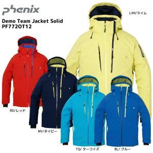 17-18 PHENIX(フェニックス)【ウェア/予約商品】 Demo Team Jacket SOLID (デモチーム ジャケット ソリッド) PF772OT12 SOLID|linkfast
