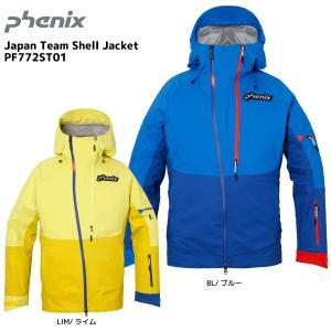 17-18 PHENIX(フェニックス)【ウェア/数量限定】 Japan Team Shell Jacket (ジャパンチーム シェルジャケット) PF772ST01|linkfast
