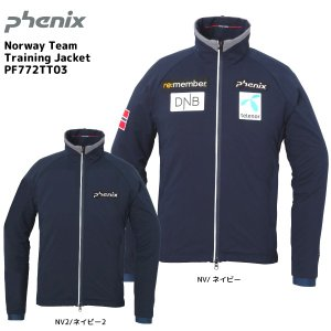17-18 PHENIX(フェニックス)【ミドル/数量限定】 Norway Team Training Jacket (ノルウェーチーム トレーニングジャケット) PF772TT03|linkfast