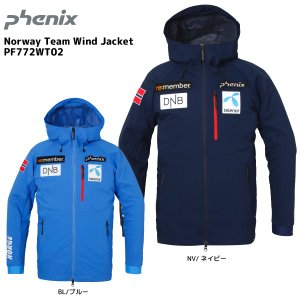 17-18 PHENIX(フェニックス)【ミドル/数量限定】 Norway Team Wind Jacket (ノルウェーチーム ウィンドジャケット) PF772WT02|linkfast
