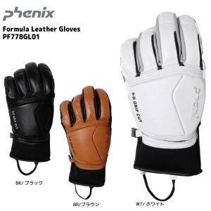 17-18 PHENIX(フェニックス)【グローブ/限定品】 Formula Leather Gloves (フォーミュラー レザーグローブ) PF778GL01|linkfast