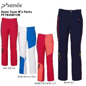 17-18 PHENIX(フェニックス)【在庫処分/パンツ】 Demo Team Women's Pants(デモチーム ウィメンズパンツ)PF782OB12W【スキーパンツ/レディス】|linkfast