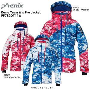17-18 PHENIX(フェニックス)【ウェア/予約商品】 Demo Team Women's Pro Jacket (デモチーム ウィメンズプロジャケット) PF782OT11W|linkfast