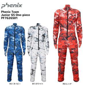 17-18 PHENIX(フェニックス)【ウェア/数量限定】 Phenix Team Junior GS One-piece (フェニックスチーム ジュニアGSワンピース) PF7G2GS01 linkfast
