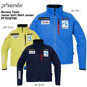 17-18 PHENIX(フェニックス)【在庫処分/ミドル】 Norway Team Junior Soft Shell Jacket(ノルウェーT SS JKT)PF7G2KT00【ミドルジャケット】 linkfast