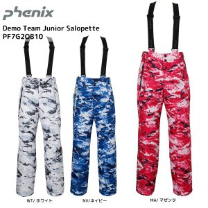 17-18 PHENIX(フェニックス)【パンツ/予約商品】 Demo Team Junior Salopette (デモチーム ジュニアサロペット) PF7G2OB10|linkfast