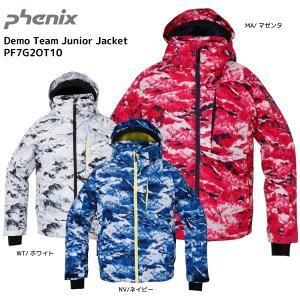 17-18 PHENIX(フェニックス)【パンツ/予約商品】 Demo Team Junior Jacket (デモチーム ジュニアジャケット) PF7G2OT10|linkfast