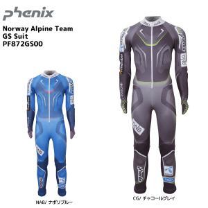 18-19 PHENIX(フェニックス)【ウェア/数量限定】 Norway Alpine Team GS Suit(ノルウェーアルペンチームGSスーツ)PF872GS00【レーシングウェア】|linkfast
