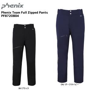 18-19 PHENIX(フェニックス)【在庫処分/パンツ】 Phenix Team Full Zipped Pants(フェニックスチームFZパンツ)PF872OB04【スキーパンツ】|linkfast