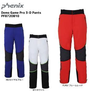 18-19 PHENIX(フェニックス)【在庫処分/パンツ】 Demo Game Pro 3-D Pants(デモゲームプロ3Dパンツ)PF872OB10【スキーパンツ】|linkfast
