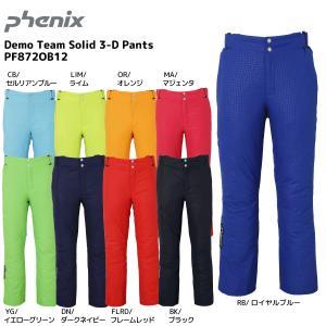 18-19 PHENIX(フェニックス)【在庫処分/パンツ】 Demo Team Solid 3-D Pants(デモチームソリッド3Dパンツ)PF872OB12【スキーパンツ】|linkfast
