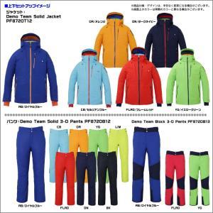 18-19 PHENIX(フェニックス)【在庫処分/パンツ】 Demo Team Solid 3-D Pants(デモチームソリッド3Dパンツ)PF872OB12【スキーパンツ】|linkfast|04