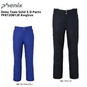 18-19 PHENIX(フェニックス)【在庫処分/パンツ】 Demo Team Solid 3-D Pants Kingsize(キングサイズ)PF872OB12E【スキーパンツ】|linkfast