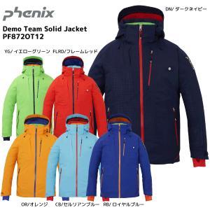 18-19 PHENIX(フェニックス)【在庫処分/ウェア】 Demo Team Solid Jacket(デモチームソリッドジャケット)PF872OT12【スキージャケット】