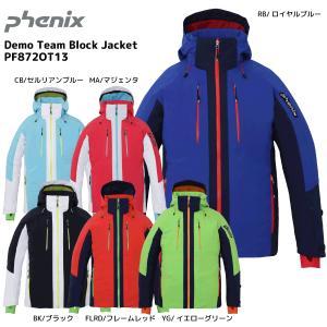 18-19 PHENIX(フェニックス)【在庫処分/ウェア】 Demo Team Block Jacket(デモチームブロックジャケット)PF872OT13【スキージャケット】