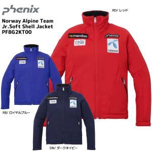 18-19 PHENIX(フェニックス)【ミドル/数量限定】 Norway Alpine Team Jr. Soft Shell Jacket(ジュニアソフトシェルJKT)PF8G2KT00【ミドルウェア/ジュニア】|linkfast