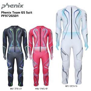 19-20 PHENIX(フェニックス)【スーツ/数量限定】 Phenix Team GS Suit(フェニックスチームGSスーツ)PF972GS01【レーシングウェア】|linkfast