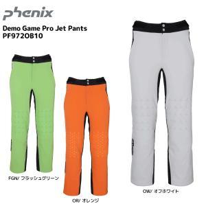 19-20 PHENIX(フェニックス)【パンツ/数量限定】 Demo Game Pro Jet Pants(デモゲームプロ ジェットパンツ)PF972OB10【スキーパンツ】|linkfast