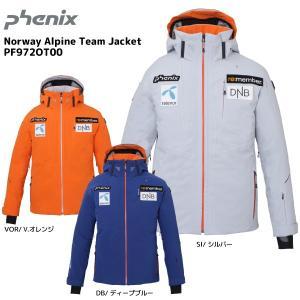 19-20 PHENIX(フェニックス)【ウェア/数量限定】 Norway Alpine Team Jacket(ノルウェーアルペンチームジャケット)PF972OT00【スキージャケット】|linkfast