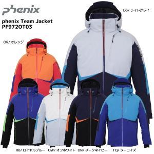 19-20 PHENIX(フェニックス)【ウェア/数量限定】 Phenix Team Jacket(フェニックスチームジャケット)PF972OT03【スキージャケット】|linkfast