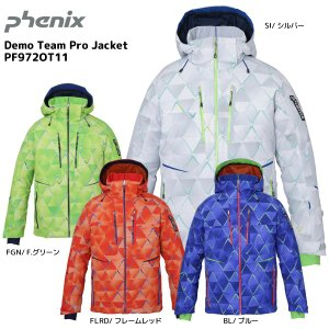 19-20 PHENIX(フェニックス)【早期予約/ウェア】 Demo Team Pro Jacket(デモチームプロジャケット)PF972OT11【スキージャケット】|linkfast