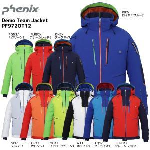 19-20 PHENIX(フェニックス)【ウェア/数量限定】 Demo Team Jacket(デモチームジャケット)PF972OT12【スキージャケット】|linkfast