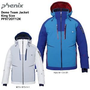 19-20 PHENIX(フェニックス)【早期予約/ウェア】 Demo Team Jacket King(デモチームジャケットキングサイズ)PF972OT12K【スキージャケット】|linkfast