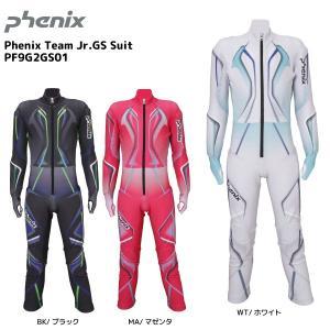 19-20 PHENIX(フェニックス)【スーツ/数量限定】 Phenix Team Jr. GS Suit(フェニックスチームジュニアGSスーツ)PF9G2GS01【レーシングウェア/ジュニア】|linkfast