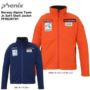 19-20 PHENIX(フェニックス)【ミドル/数量限定】 Norway Alpine Team Jr.Soft Shell Jacket(ジュニアソフトシェルジャケット)PF9G2KT01【ミドルジャケット】|linkfast