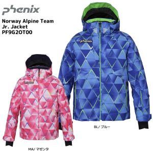 19-20 PHENIX(フェニックス)【早期予約/ウェア】 Norway Alpine Team Jr. Jacket(ノルウェーALTジュニアジャケット)PF9G2OT00【スキージャケット/ジュニア】 linkfast