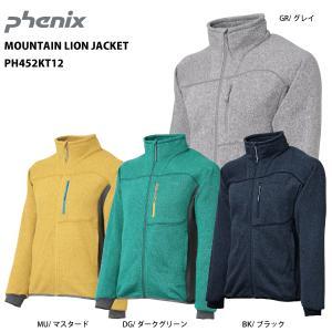 PHENIX(フェニックス)【最終処分品/フリース素材】Mountain Lion Jacket(マウンテン ライオンジャケット)PH452KT12|linkfast