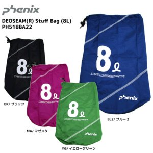 PHENIX(フェニックス)【在庫処分/スタッフバック/消臭】 Deoseam Stuff Bag 8L (デオシームスタッフバック8リットル) PH518BA22|linkfast