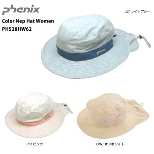 PHENIX(フェニックス)【最終処分品/ヘッドウェア】 Color Nep Hat Women(カラーネップハット ウィメンズ)PH528HW62【アウトドアハット/レディス】|linkfast