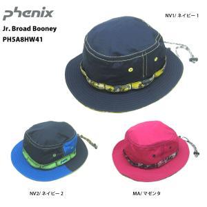 PHENIX(フェニックス)【最終処分品/ヘッドウェア】 Jr. Broad Booney(ジュニア ブロードブーニー)PH5A8HW41【アウトドアハット/ジュニア】|linkfast