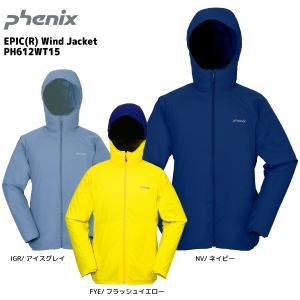 PHENIX(フェニックス)【在庫処分品/撥水加工素材】EPIC WindJacket (エピック ウィンドジャケット)PH612WT15|linkfast