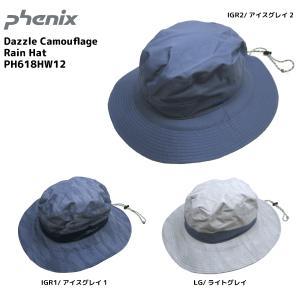 PHENIX(フェニックス)【在庫処分品/防水透湿素材】 Dazzle Camouflage Rain Hat(ダズルカモフラージュ レインハット)PH618HW12【レインハット】|linkfast