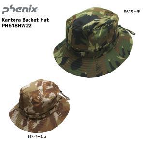 PHENIX(フェニックス)【在庫処分品/ヘッドウェア】 Kartora Backet Hat (カルトラバケットハット) PH618HW22|linkfast