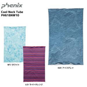 PHENIX(フェニックス)【在庫処分/ネックチューブ】 Cool Neck Tube (クールネックチューブ) PH618NW10|linkfast