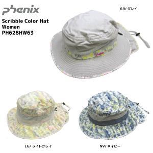 PHENIX(フェニックス)【在庫処分品/ヘッドウェア】 Scribble Color Hat Women (スクリブルカラーハット ウィメンズ) PH628HW63|linkfast